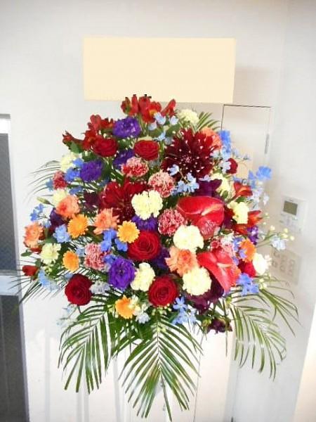 ST035豪華でカラフルなスタンド花カラフル