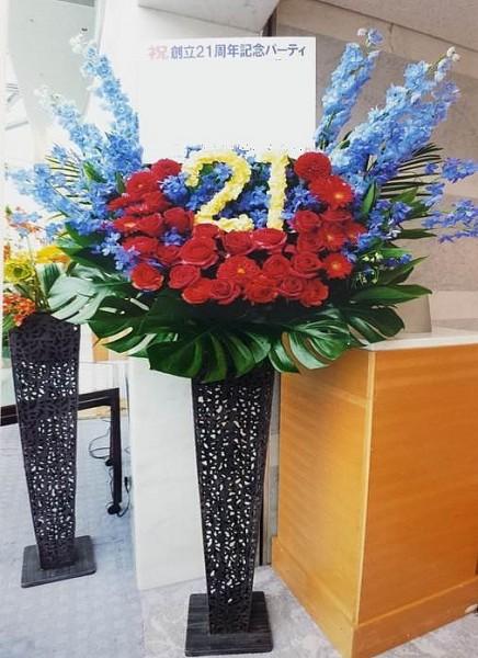 ST04821周年スタンド花カラフル