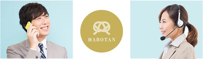 HABOTAN